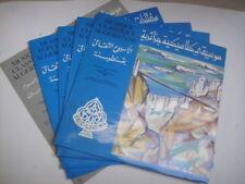 ARABIAN 5 LP Semaine culturelle de CONSTANTINE 1968