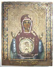 Antique Icon Portent znamenie 19th century 130x105