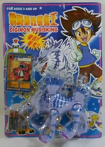 DIGITAL DIGIMON MONSTERS 6'' GARURUMON BATTERY OPERATED ACTION FIGURE MOC SEALED