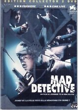 MAD DETECTIVE  - DVD - JOHNNY TO - ASIAN STAR