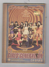 Girls Generation  Hoot 3rd Mini Album  With Photo Card Stickers and more Kpop