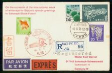 Mayfairstamps Japan 1971 Saporro to Blck Forest Germany Registered Express Cover
