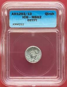 EGYPT - OTTOMAN , 1 PIASTRE SULTAN ABDUL HAMID II 1293/10 AH ICG MS 62 , XRARE