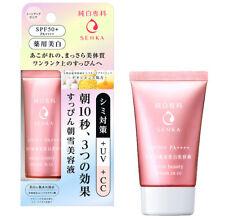 SHISEIDO Senka White Beauty Serum in CC SPF50+ PA++++ UV Whitening Tone up Japan