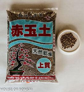 Akadama 100% Japanese Bonsai Soil & tool - Medium 18 lbs ( 7 to 9 mm, + size )