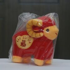 Cute Stuffed Animal Goat Sheep Soft Doll Chinese Zodiac Doll Gift Birthday