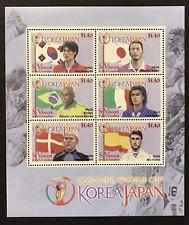 ST VINCENT 2002 FIFA WORLD CUP SOCCER STAMP SHEET MNH KOREA JAPAN SPORTS STAMPS
