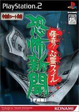 USED PS2 PlayStation 2 Kyoufu Shinbun Kaiki! Shinre Fear newspaper 99416 JAPAN