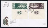 ISRAEL STAMPS 1964 CHESS OLYMPIAD FDC