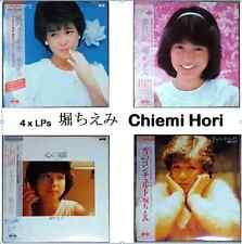 4 Chiemi Hori 堀ちえみ Kaze no Sasayaki Yume Nikki Kokoro no Tobira Yuki no Concerto