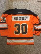 Philadelphia Flyers Bryzgalov Winter Classic Jersey Youth S/M Hockey CCM NHL
