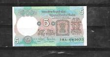 INDIA #80k  1985 5 RUPEES VF CIRCULATED OLD BANKNOTE PAPER MONEY BILL NOTE