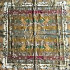Antique Old Asian Woven Tapestry with Fringe