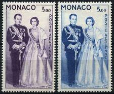 Monaco 1960 SG#642-643 Air, 3f, 5f MNH Set #D65403
