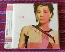 Faye Wong ( 王菲 ) ~ 王菲 ( Japan Press with CD Single ) Cd
