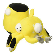 "Ghost In The Shell Yellow Tachikoma 8"" Plush Toy"