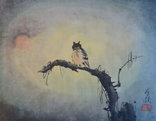 Very Fine Korean MinHwa Folk Hand Painting Lone Owl Under a Moon Light Signed