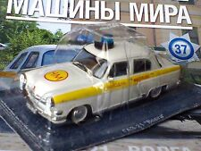 1:43 Gaz-21 The people's militia Bulgaria Police cars of the world +Magazine #37