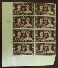 "G.B. KG VI 1 1/2d BROWN CORONATION ISSUE S.G.461 WITH ""RAY"" VARIETY CONT. A37 6"