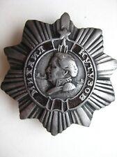 USSR (Russia): order of Kutuzov (3 rd class)
