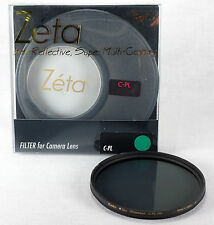 Kenko - Tokina Zeta 58mm CPL Wideband- Super Multi Coated - Circular Polarizer