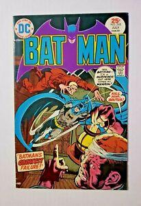 """DC COMICS BATMAN (1940) # 265 JULY 1975 VF+ WH PAGES """"BATMAN'S GREATEST FAILURE"""""""