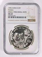1995 China 10 Yuan 1 Oz. .999 Silver Panda Small Twig Small Date S10Y NGC MS69