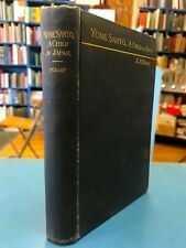 Yone Santo - A Child of Japan - E. H. House 1888 - First Edition -