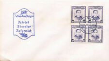 Philippines 1955 First Day Cover Father José Burgos #595 Block of 4