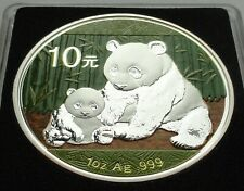 ORIGINAL 2012 China 10 YUAN Panda 1 Oz SILBER  SILVER  COLORIZED RARE