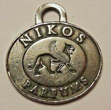 ==>>> NIKOS PARFUMS  Medaille Medal  Vintage <<====