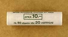 Greece ROLL 20 Lepta 1976 UNC KM#114 Horse