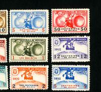 Panama Stamps Balboa VF 1930's Boat Set OG H