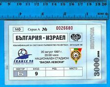 Football Ticket Bulgaria vs Israel FIFA World Cup France 1998 Qualifying match