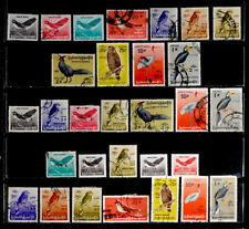 BURMA: 1960'S STAMP COLLECTION BIRDS