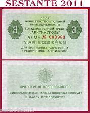 RUSSIA SPITZBERGEN  ARKTIKUGOL ARTIC COAL  coupon  3  KOPEKS  nd 1979  FDS / UNC