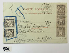 French postcard 1900. 5 stamps.