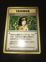 Japanese Erika Trainer - Gym Heroes - Non-Holo Rare Pokemon Card - NM