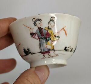 Chinese Antique Porcelain Mandarin Pattern tea bowl Qianlong c18th QING