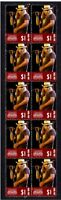 LYNYRD SYKNYRD STRIP OF MINT VIGNETTE STAMPS, RONNIE VAN ZANT 2