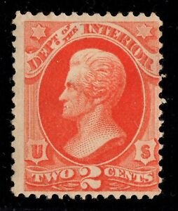 #O16 Official Stamp United States mint