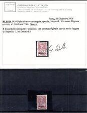 Russia CCCP URSS 1939 NUOVA DEFINITIVA SOVRASTAMPATA  MVLH LUSSO + CERTIFICATO