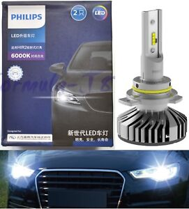 Philips X-Treme Ultinon LED 6000K White 9012 Two Bulbs Head Light Dual Beam Lamp