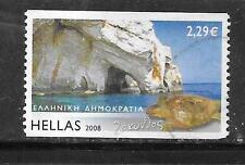GREECE GREEK SC#2338 2008 ISLANDS 2.29e LARGE DEFINITIVE POSTALLY USED STAMP