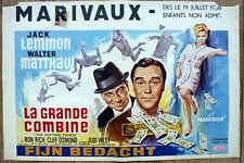belgian poster FORTUNE COOKIE, WALTER MATTHAU, JACK LEMMON, JUDI WEST.