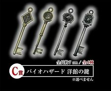 Biohazard Mansion Keys Complete Set Capcom Kuji JAPAN GAME RESIDENT EVIL New