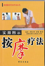 utility icon Massage Therapy (Paperback) by Hu Yu Ling 9787507726381 Chinese