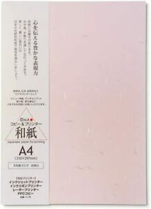 Copy paper A4 Pink Paper thickness 0.13mm 20 sheets Washi paper