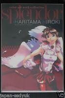 "Hiroki Hiratama color art work Collection ""splendor"" OOP 2004 Japan book"