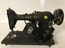 Vintage Singer Sewing Machine Works, foot pedal, light Read Descriptions